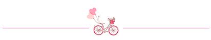自行車.png
